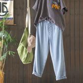 天絲牛仔褲寬鬆顯瘦直筒九分哈倫褲子-設計家K3350