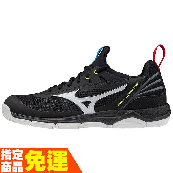 MIZUNO WAVE LUMINOUS 男款排球鞋 進階 V1GA182045 贈運動襪 20FW