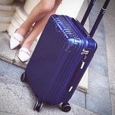 拉桿箱男登機箱20密碼箱女韓版24寸手拉箱26寸萬向輪行李箱 生活樂事館NMS
