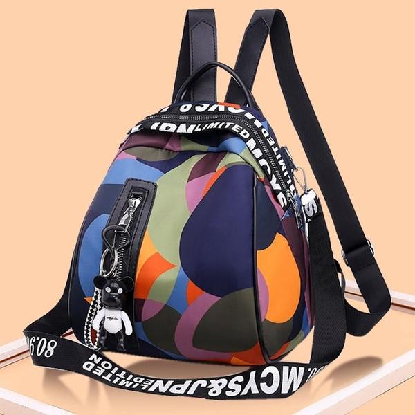 後背包女士2021年新款兩用潮流後背包女韓版背包牛津布時尚百搭小包旅行 衣間迷你屋