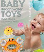 沙灘玩具-玩具男孩女孩水上轉轉樂小鴨子套裝 解憂雜貨鋪
