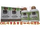 【DR.啄木鳥】(台灣製造)木質地板臘/...