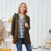 【Tiara Tiara】大口袋單色中長版連帽外套(藍/綠)