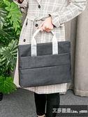 簡約手提包文件袋A4帆布公文包男女士商務辦公會議袋定制韓版職業 艾莎嚴選