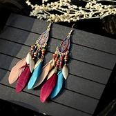 小眾設計金屬感復古民族波西米亞風懷舊宮廷長款流蘇羽毛耳環女