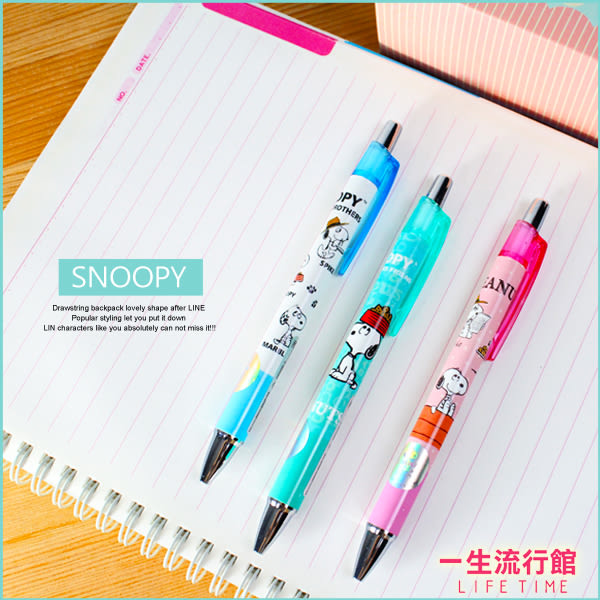 〖LifeTime〗﹝史努比自動原子筆﹞正版造型筆 按壓原子筆 文具 SNOOPY C09096