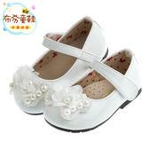 布布童鞋 BabyView寶貝優時尚米蘭系列閃亮白花飾足弓支撐娃娃鞋-公主鞋-童鞋 [ OFZ658M ] 白色款