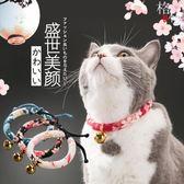 日本和風貓咪項圈 貓鈴鐺貓繩子項鍊寵物用品-