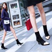 短靴子新款單靴網紅高跟鞋瘦瘦彈力襪靴細跟馬丁靴女短筒 果果輕時尚