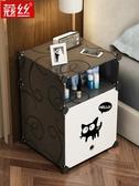 宿舍簡易塑膠床頭櫃簡約現代收納組裝床邊儲物經濟型迷你小型櫃子YYJ 夢想生活家