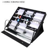 眼鏡盒18格黑色眼鏡展示盒櫃台地攤太陽眼鏡收納展示陳列道具全館免運