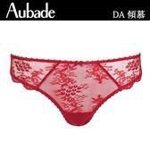 Aubade-傾慕S-L蕾絲丁褲(紅)DA