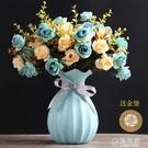 小清新陶瓷花瓶創意時尚簡約現代客廳餐桌電視櫃干花花插花器擺件  ATF  極有家