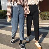 秋款女裝2018新款百搭寬鬆水洗顯瘦直筒九分褲學生高腰牛仔褲 魔法街