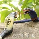 遙控寵物 電動遙控仿真蛇創意恐怖動物整蠱嚇人玩具送男孩生日兒童禮物 卡卡西