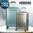 《熊熊先生》優惠55折 20吋+24吋+28吋行李箱/旅行箱 100%PC材質輕量 雙層防盜拉鍊 DP9 拉桿箱硬箱