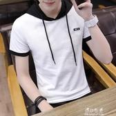 (快出)連帽T恤男士短袖t恤連帽小衫連帽T恤丅半袖個性韓版潮流夏季男裝上衣服