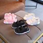 童鞋男夏新款時尚兒童涼鞋男童女童可愛軟底鞋寶寶小中童 貝芙莉女鞋