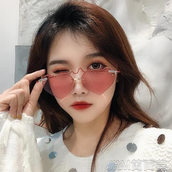太陽眼鏡女愛心形桃心墨鏡男潮ins防曬平光鏡 簡而美