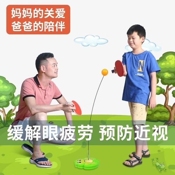 乒乓球訓練器彈力軟軸兵乓球自練神器兒童玩具家用抖音同款 一木良品