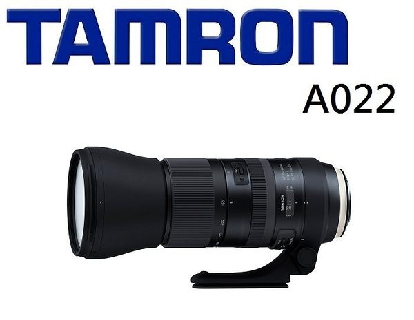 [EYE DC] Tamron SP 150-600mm F5-6.3 Di VC USD G2 A022 平行輸入 (一次付清)