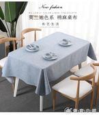 北歐桌布布藝棉麻小清新餐桌布家用長方形茶幾桌布臺布 優家小鋪