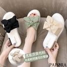 PAPORA大蝴蝶輕量厚底休閒拖鞋涼鞋KS1587黑/米/綠