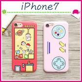 Apple iPhone7 4.7吋 Plus 5.5吋 可愛夾娃娃機手機殼 卡通搖桿背蓋 Q版保護套 TPU手機套 保護殼