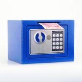 全鋼迷你小型投幣保險箱家用入牆17e電子密碼鎖保險櫃存錢罐 QM 美芭