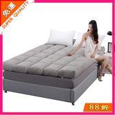 單人床墊 加厚軟榻榻米單雙人床褥子1.5m床1.8m床學生宿舍床褥墊被地鋪