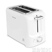 麵包機 nathome/北歐歐慕 NDS680笑臉多士爐2片烤麵包機家用早餐吐司機 WJ百分百