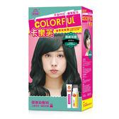 卡樂芙優質染髮霜霧感灰綠【康是美】