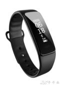 大顯DX300C智能運動手環 心率血壓睡眠監測計步 男女防水手表 卡卡西