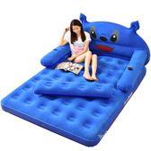 卡通懶人沙發氣墊床充氣床家用加大單人床墊加厚SFC 魔法街