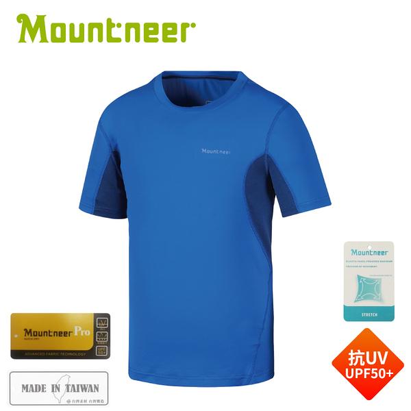 【Mountneer 山林 男 透氣排汗抗UV上衣《寶藍》】31P55/休閒衣/運動衣/圓領/排汗衣/輕量透氣