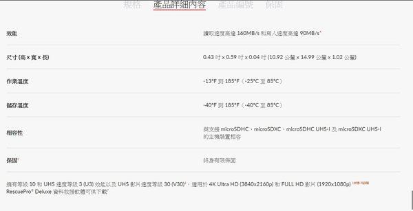 SanDisk 64GB 64G microSDXC【Extreme 160MB/s】microSD micro SD SDXC U3 4K V30 A2 C10 SDSQXA2-064G 多件優惠 手機記憶卡