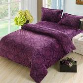 加大 法蘭絨舖棉兩用被冬包四件組「紫色宮廷風」6x6.2尺 / 即瞬保暖