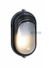 【燈王的店】戶外壁燈 戶外燈具燈飾 庭園燈 走道燈 ☆ OD-2049