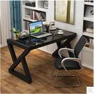 H-創意桌子辦公寫字臺家用電腦桌臺式桌鋼化玻璃辦公桌簡約現代書桌(80*60)