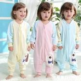 嬰兒純棉睡袋夏季分腿防踢被空調房兒童春秋薄款寶寶連身睡衣 米希美衣