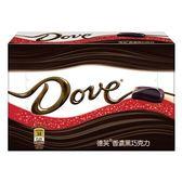 德芙香濃黑巧克力96g【愛買】