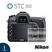 【STC】9H鋼化玻璃保護貼 - 專為Nikon D7200 / D7100 觸控式相機螢幕設計
