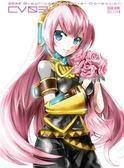 (二手書)初音未來Graphics Character Collection CV03(巡音流歌edition)