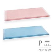 媽咪小站 嬰兒乳膠遊戲床墊 (70x102x3.5cm) 天然乳膠嬰兒床墊 P 941033