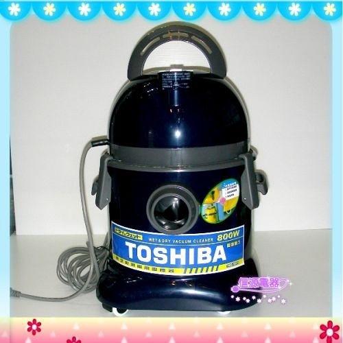 【信源】吸力120W~【TOSHIBA東芝乾濕兩用吸塵器】《TVC-1015》線上刷卡~免運費