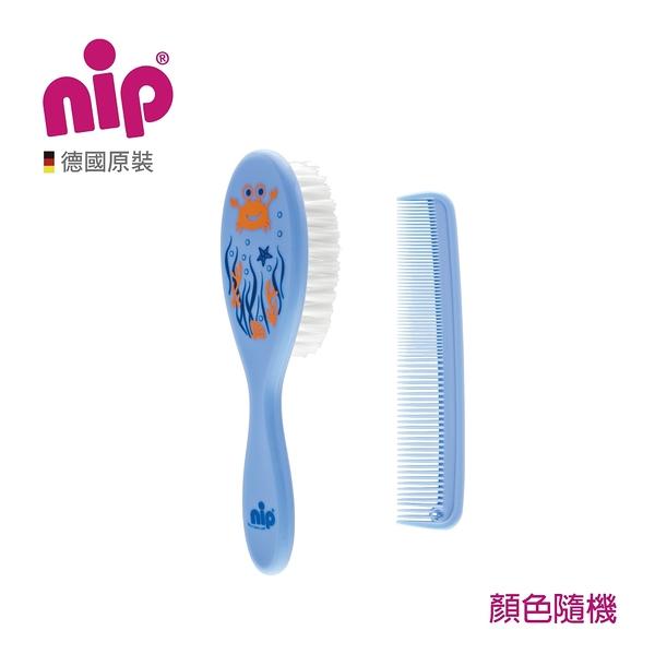 nip 德國寶寶髮梳2入組(圓梳+扁梳) F-37075-00-FF