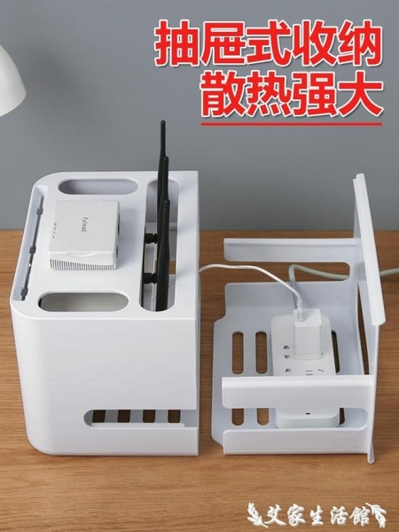 捲線器 路由器收納盒桌面機頂盒置物架wifi遮擋盒神器插座固定電線理線器 【618 購物】