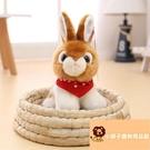 小寵物兔子小白兔毛絨玩具可愛公仔兔兔玩偶小娃娃小號禮物玩偶禮物【小獅子】