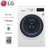 LG 樂金9公斤直驅變頻蒸氣滾筒洗衣機 WD-S90TCW~含拆箱定位