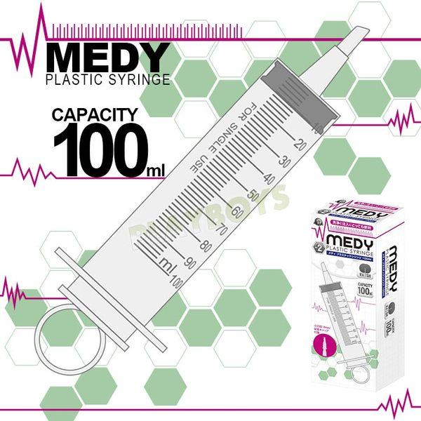 日本A-ONE MEDY液體注入輔助針筒(100ml)自慰.diy.後庭.同志.情趣.跳蛋.矛盾.按摩棒.高潮.潮吹.性愛